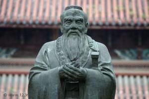 Kung-Tse y el Tao