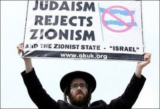 El sionismo es antisemita, los azkenazi y la barbarie del estado de Israel