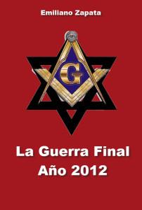 guerra-final-2012-emiliano-zapata