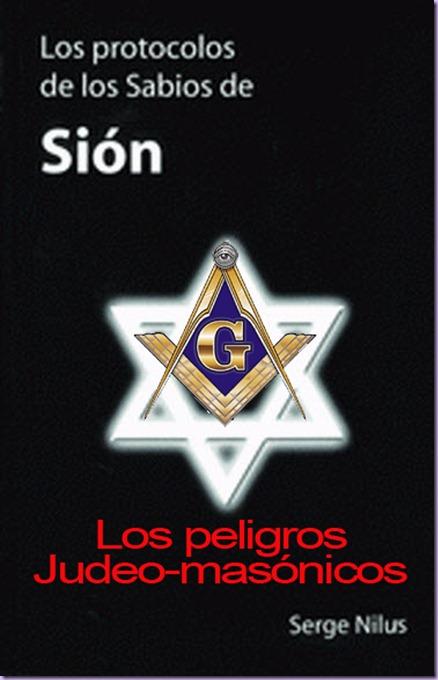 Comentarios sobre Los Protocolos de los Sabios de Sion