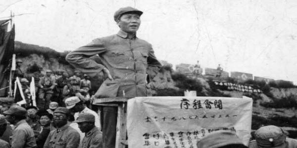 EEUU Ayudó a los Comunistas Chinos a Ganar el Poder