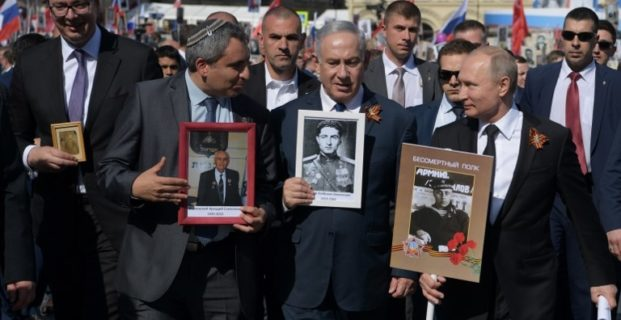 Boletín: Estados Unidos se retira de acuerdo nuclear con Irán e Israel ataca Siria