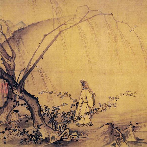 Poema Simero 9 del Tao Te King