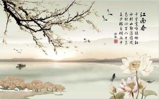 Poema Simero 22 del Tao Te King
