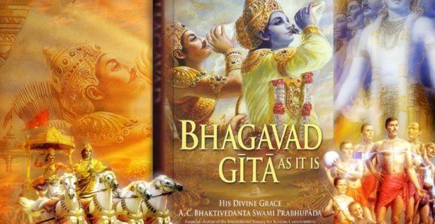 La Historia de El Vhagavad Gita