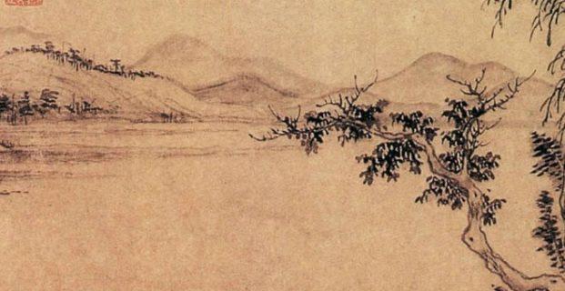 Poema simero 23 del Tao Te King