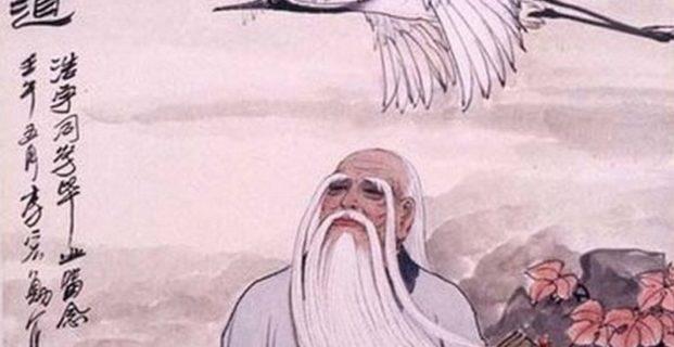 Poema Simero 7 del Tao Te king