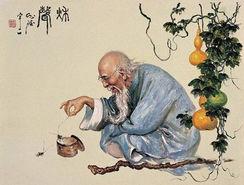 Poema Simero 19 del Tao Te King