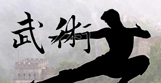 Posturas básicas de Kung-fu
