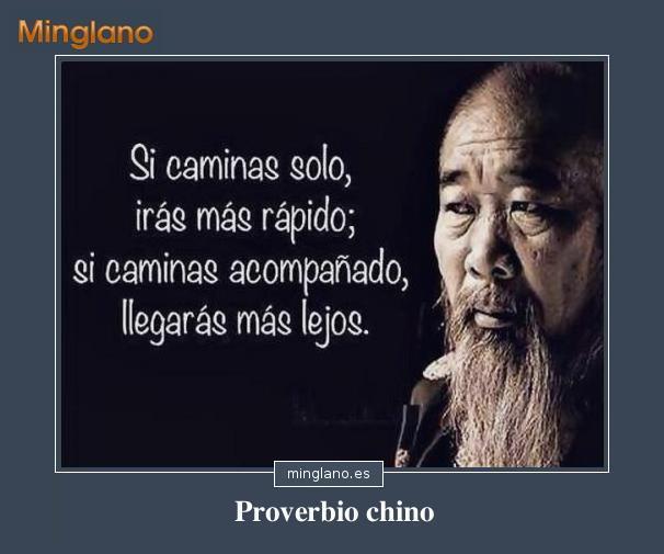 Poema Simero 25 del Tao Te King