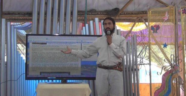 Doktrina del Ravino Dahamlaker