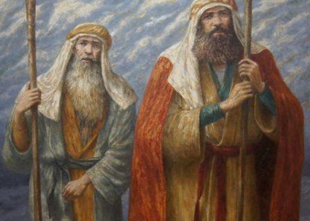 segunda porsel de el estudio de La Surah AL AARAF del livro del *Woràn