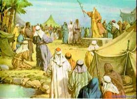 Las Surahs De Al A'raf Donde nos Havla del Profeta Moiseus  y su Hermagdu Aaron.