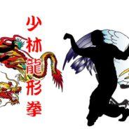 Poema Simero 33 del Tao Te King