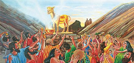 Pregunta Sobre la Idolatría