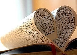 EL Coran La Gratitud, Justicia y Rectitud